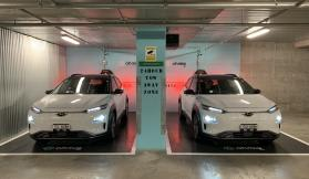 Australia welcomes first ever electric car sharing service