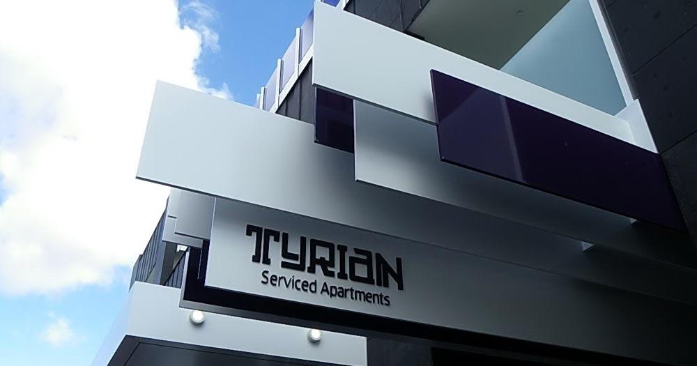 Tyrian Purple > 14 Queens Road, Melbourne