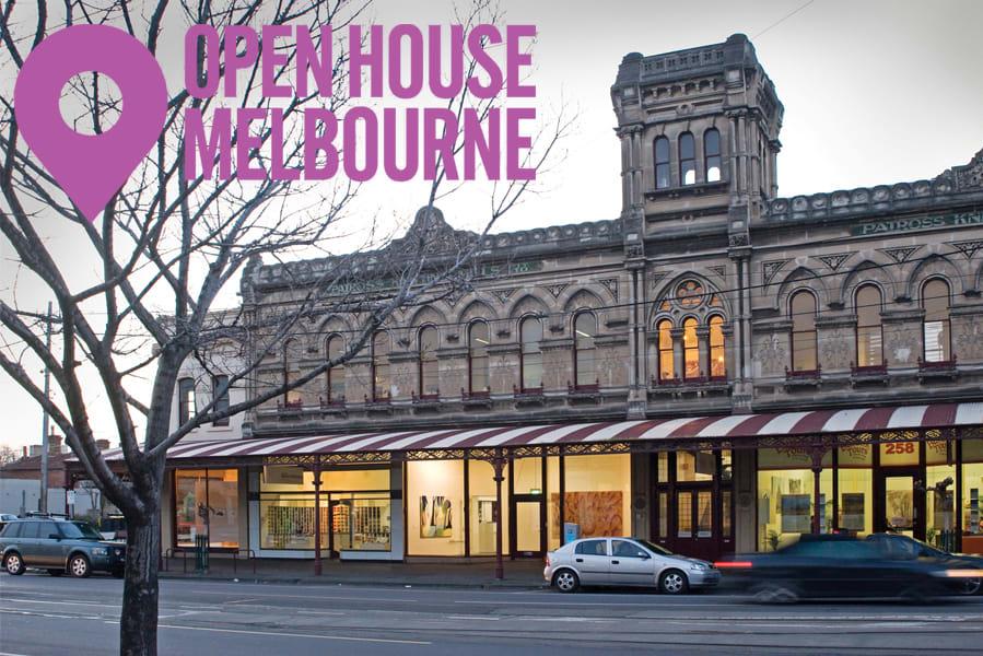 Australian Tapestry Workshop @ 226-266 Park St, South Melbourne © Open House Melbourne