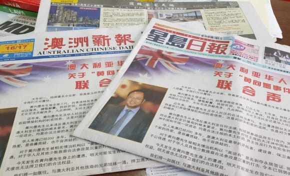 Billionaire property developer Huang Xiangmo gets front-page local support against ban