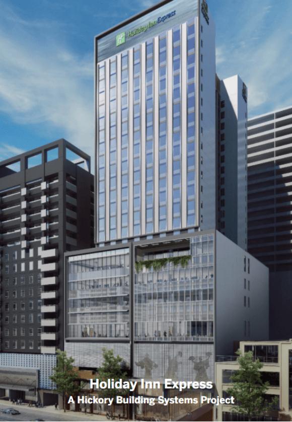City Road scores an altogether questionable design
