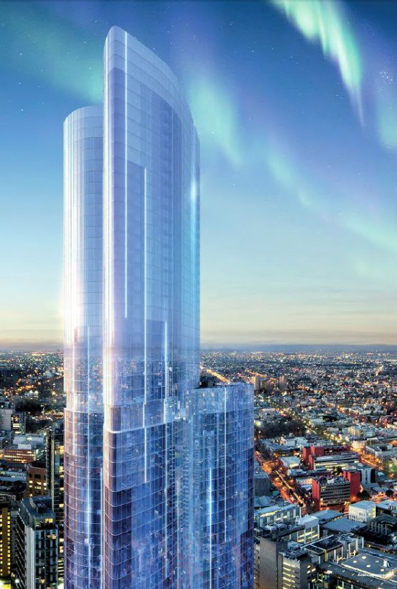 The answer becomes Aurora Melbourne Central upon approval