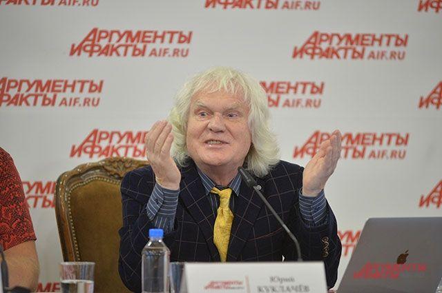 Куклачев призвал звезд не жаловаться на тяжелую жизнь