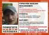 Под Смоленском завершили поиски 34-летнего мужчины