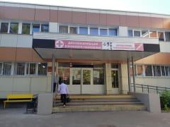 В Смоленске начался ремонт поликлиники №2