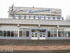 В Смоленске пройдёт фестиваль фильмов о правах человека «Сталкер»
