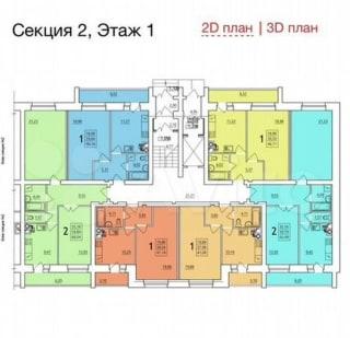 1-к квартира, 46 м², 2/10 эт.