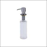 Aquabrass Liquid Soap Dispensers Banner img