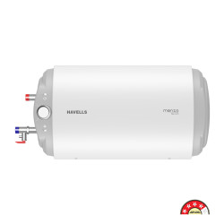 Havells Monza Slim 15 L white cover.png
