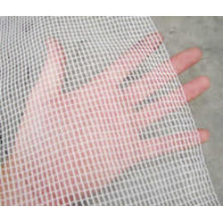 Agro Vision Insect Net IMAGE