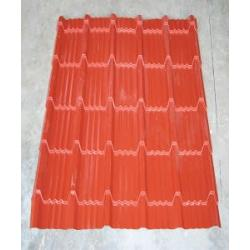 Az Steel Roof Tile Roof Sheets IMAGE