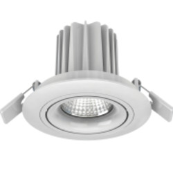 Arditi Dimmable Downlight Image 1