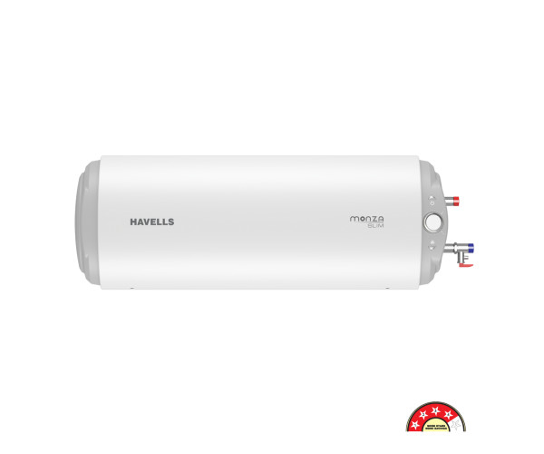 Havells Monza Slim 25 L white cover.png