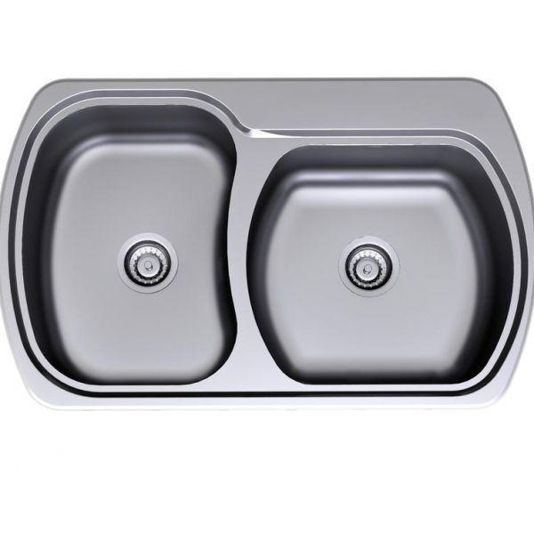 Caslake Flushline Laundry Tub
