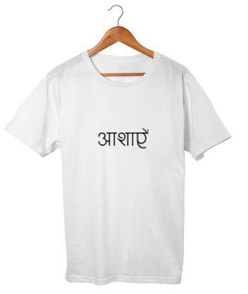 Aashayein Minimal T-Shirt