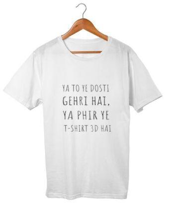 Dosti Gehri Hai - Dil Chahta Hai