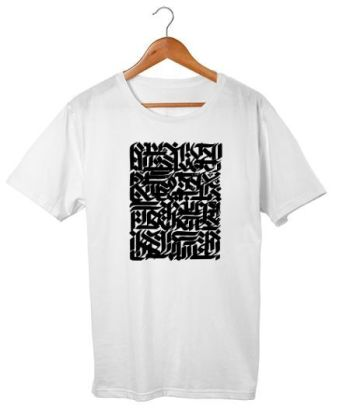 Calligraffiti T-shirt II