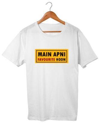 Main Apni Favourite Hoon T-Shirt