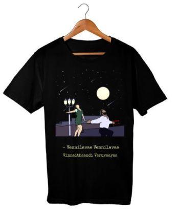 Vennilavae Vennilavae Official T-Shirt