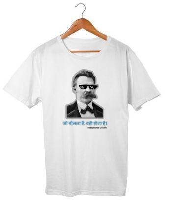 Nietzsche Aadmi