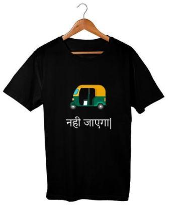 Auto Rikshaw Attitude