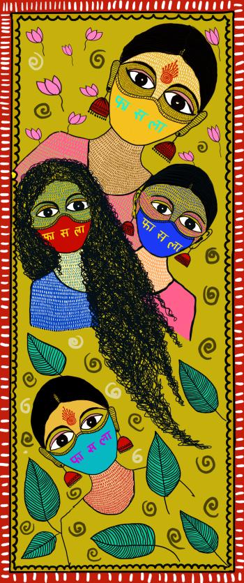 Madhubani in covid