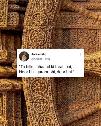 yearning shayari aesthetic