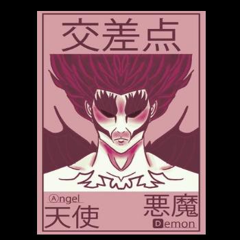 demon angel variant