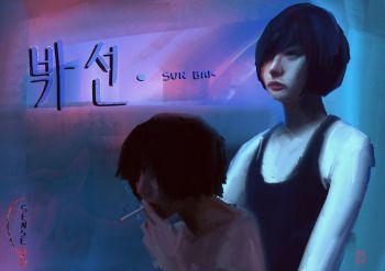 Sense 8 - Sun