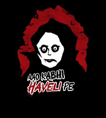 AAO KABHI HAVELI PE