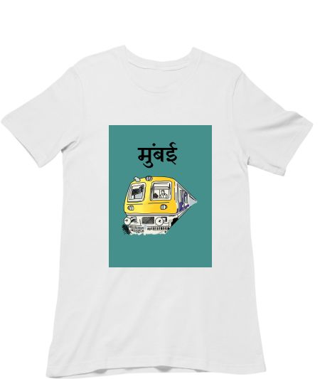 Mumbai (HINDI)