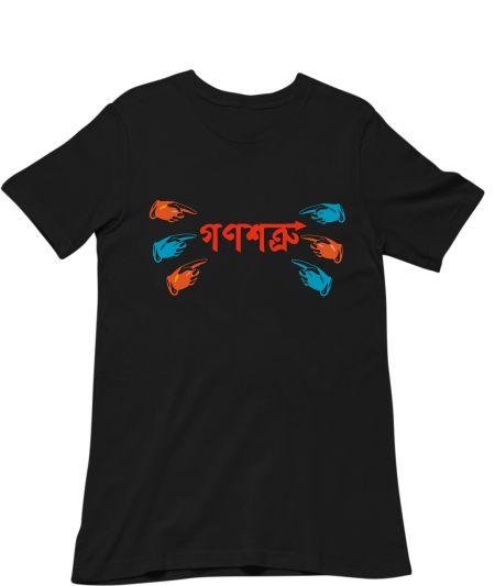Ganashatru Satyajit Ray