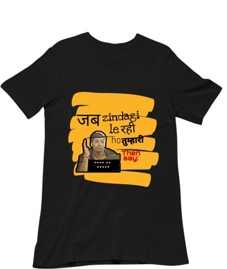 Mirzapur Guddu bhaiya Tshirt