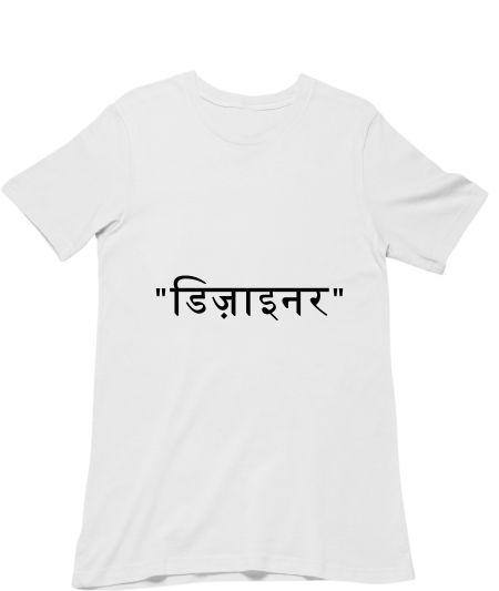 Designer - Hindi