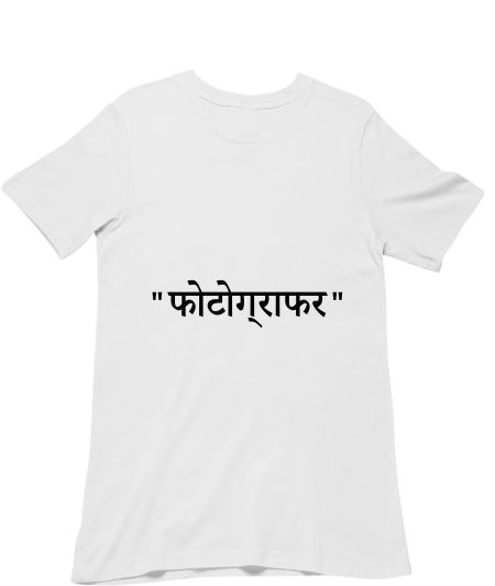 Photographer - Hindi