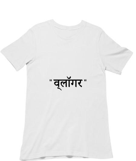 Vlogger - Hindi