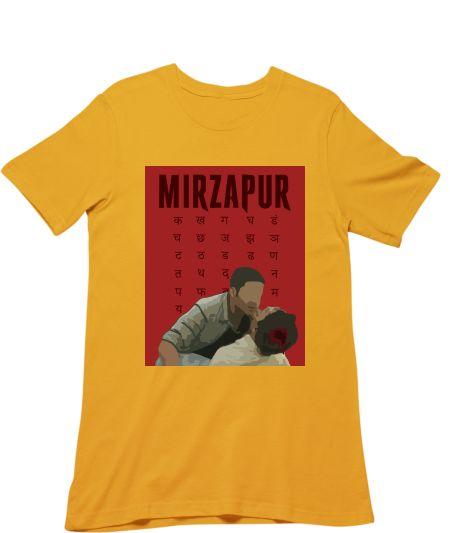 Mirzapur - Vyakaran