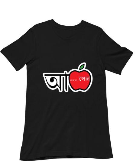 Aaple -Bengali Regional Meme