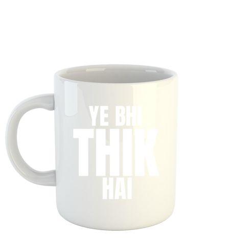 Ye Bhi Thik Hai