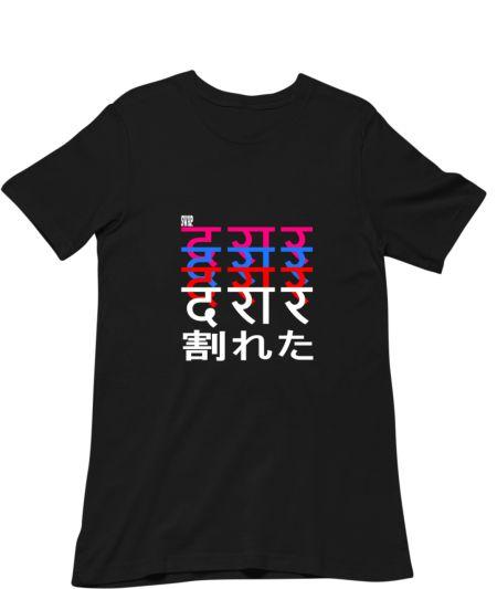 Fracture - Daraar (hindi)