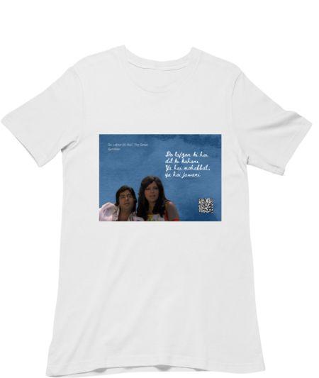 Musical Postcard On a T-Shirt-Do Lafzon