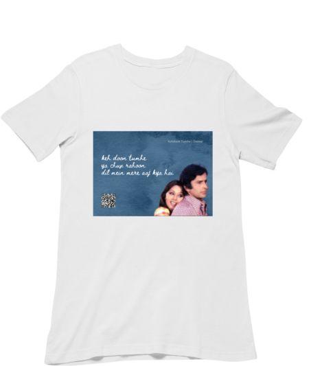 Musical Postcard On a T-Shirt- Kehdoon Tumhe
