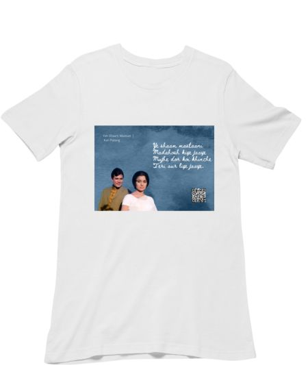 Musical Postcard On a T-Shirt-YEH SHAAM MASTANI