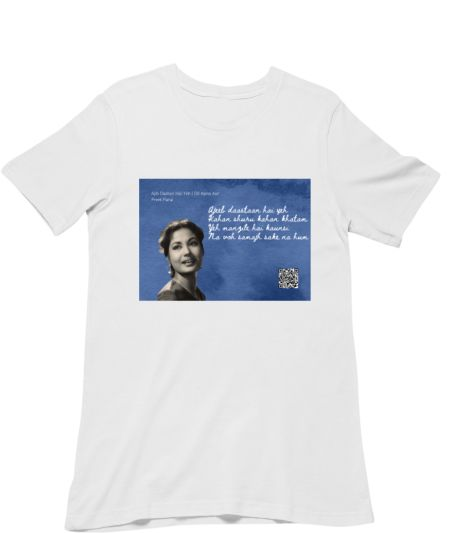 Musical Postcard On a T-Shirt-Ajeeeb Daastan