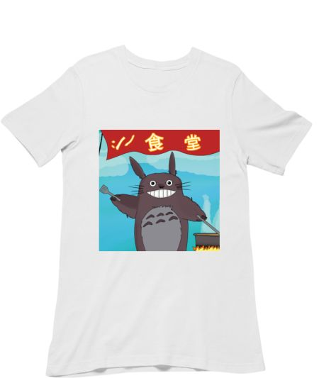 Canteen // Totoro
