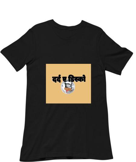 Dard-e-disco (HINDI)