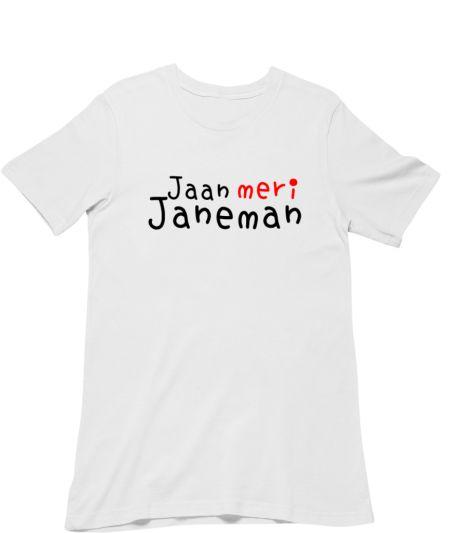 Jaan meri Janeman