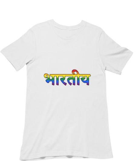 (QUEER) BHARATIYA