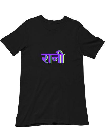 Rani (HINDI)
