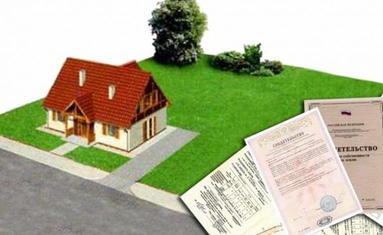 Как оформить участок в собственность, если им пользовались больше 20 лет?